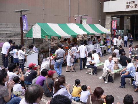2008092362.jpg めんそーれー 沖縄祭り