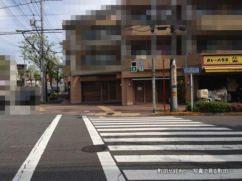 2014050302菓匠 清閑院 成瀬店