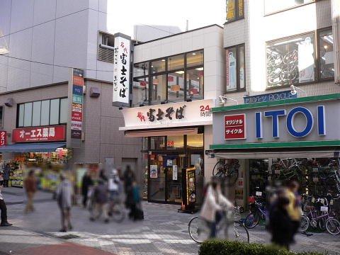 2008122705.jpg 名代 富士そば 原町田店