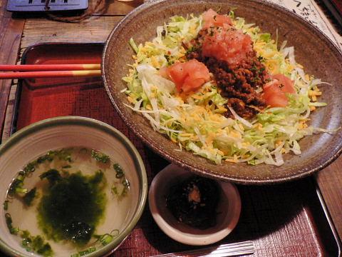 2009031409.jpg タコライス 沖縄料理 ニライカナイ町田店
