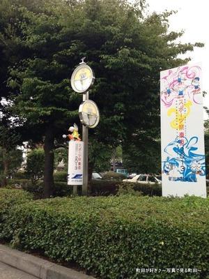 2013082502成瀬駅北口広場に時計が設置されていました