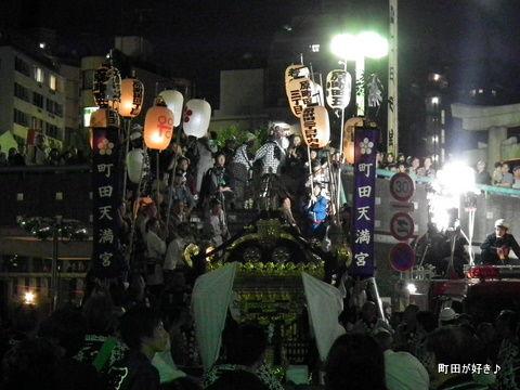 20110925145町田天満宮 例大祭 宮入りの様子