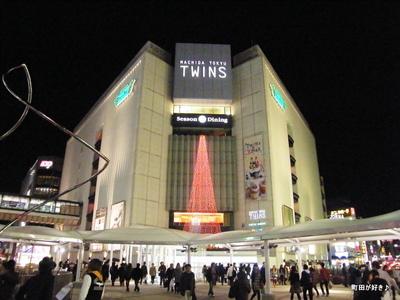 2009112122町田東急ツインズイルミネーション