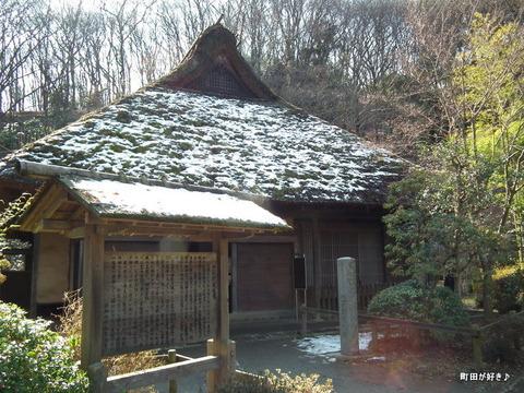 2011021360古民家@薬師池公園