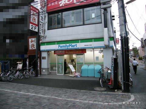 2010021121ファミリーマート原町田四丁目店