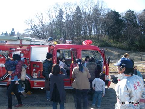 20100117096小山内裏公園どんど焼き消防団
