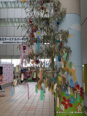 20140706200笹に短冊@町田ターミナルプラザ