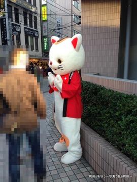 2014112201大きなネコ!!@原町田