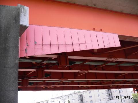 2009092317 東京都道52号相模原町田線の森野橋
