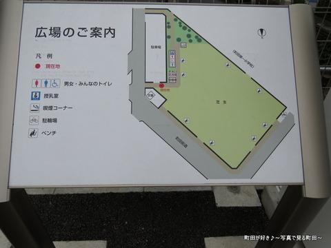 2014050668芝生広場「町田シバヒロ」