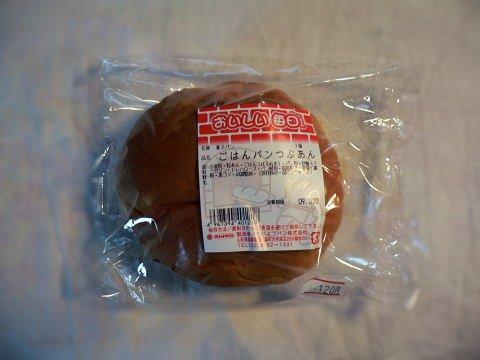 2009032107.jpg ごはんパンつぶあん たいようパン