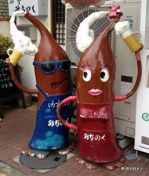 2012022637b成瀬駅南口