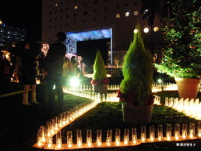 20091219132横濱・開港キャンドルカフェ2009