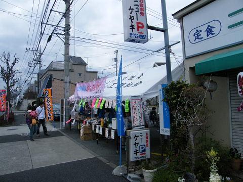 2009032847.jpg 恩田川さくら祭り 高瀬橋会場