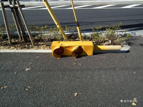 20101223046今井谷戸交差点