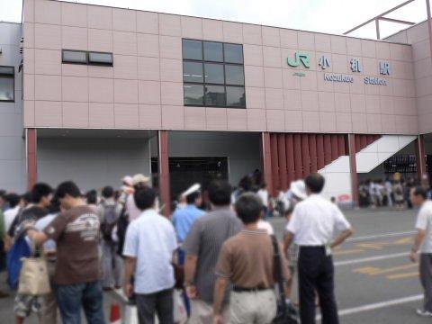 2008092331.jpg 横浜線開業100周年イベント(JR小机駅)