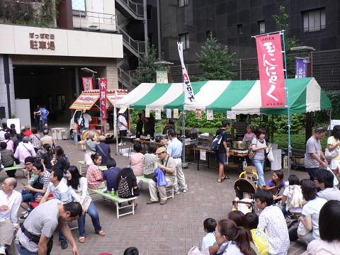 2008092363.jpg めんそーれー 沖縄祭り