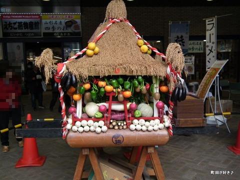 2010111350野菜宝船・野菜神輿