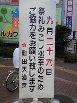 eb437966.jpg