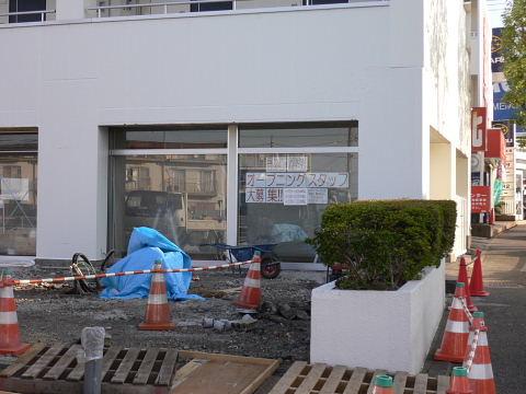 2008081501.jpg サンクス町田成瀬が丘店