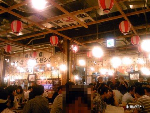 2010052278磯丸水産町田店