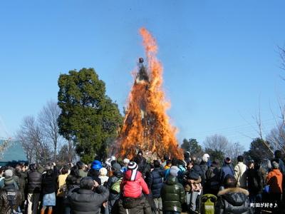 20100117141第8回小山内裏公園どんど焼き