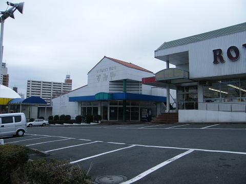 2008020901.jpg
