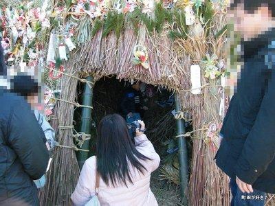 20100117106第8回小山内裏公園どんど焼き