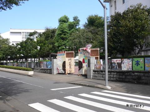 2009091301 都立成瀬高校 欅祭 文化祭