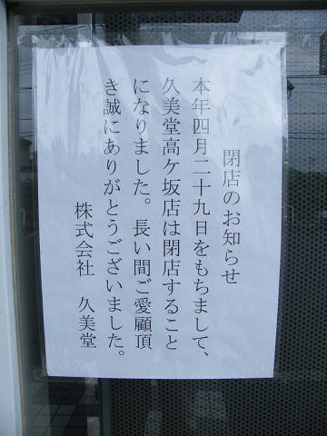 20080426001.jpg