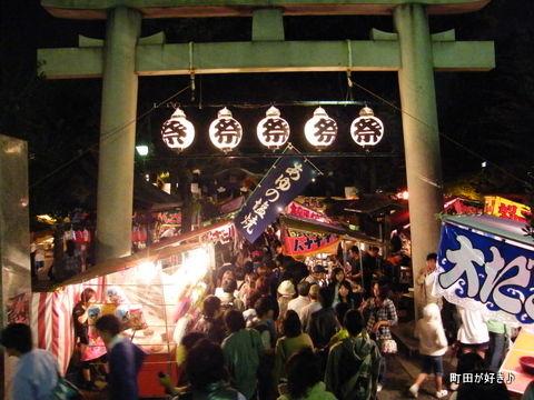 20100926146町田天満宮 例大祭