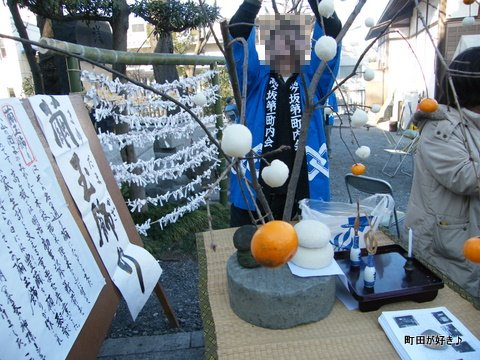 20100110117高ヶ坂熊野神社だんご焼き