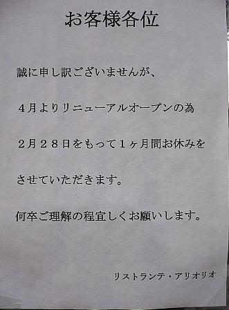 2005032610.JPG