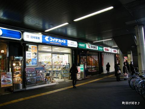 2010011609とん風町田店パリオビル