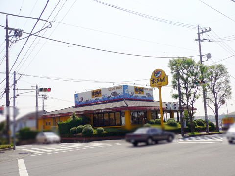 2009082902.jpg すしおんど 町田南成瀬店