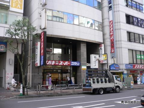 2009091315 メガネスーパー JR町田駅前店