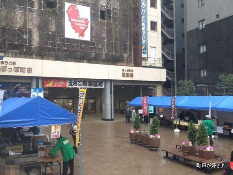 2012031701石巻物産展交流イベント