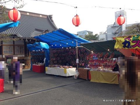 2013110343「開運妙見尊例祭」(一の酉)