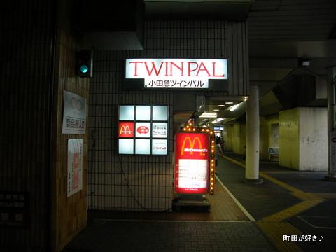 2010082216小田急ツインパル