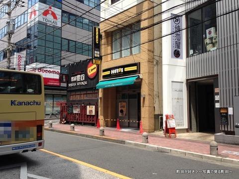 2013080418ドトールコーヒー 町田中町店 8/8(木)オープン