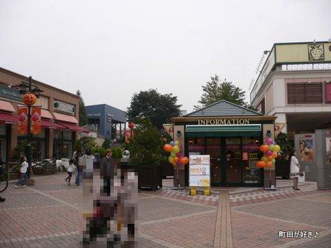 2009102435 南町田グランベリーモール