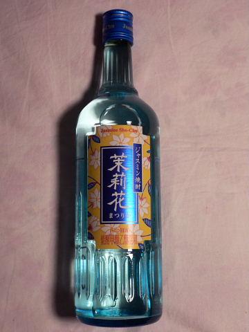 2009012601.jpg ジャスミン焼酎 茉莉花(まつりか)893円