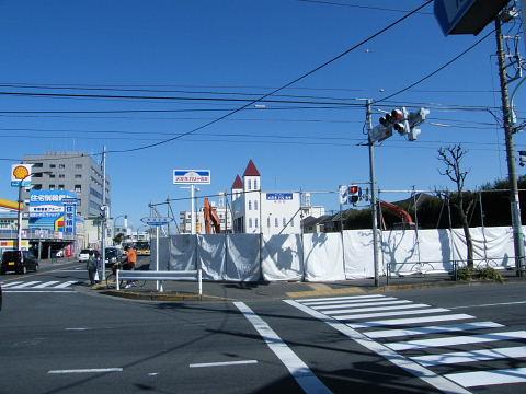 20090208102.jpg ロイヤルホスト町田店