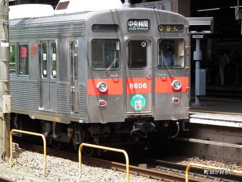 20110723010長津田駅開業45周年記念イベント