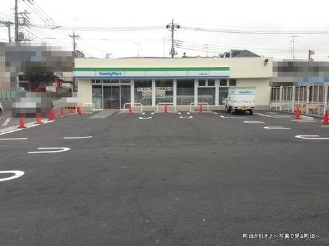 20130330150ファミリーマート町田高ヶ坂店、4/5リニューアルオープン