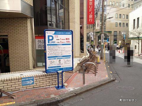 2012033101三菱東京UFJ銀行 町田支店
