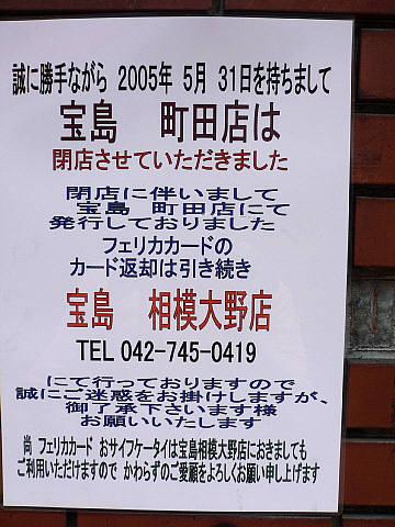 2005062601.JPG
