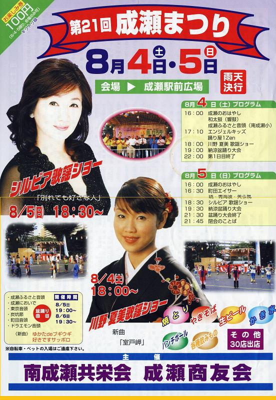 2007080305.jpg