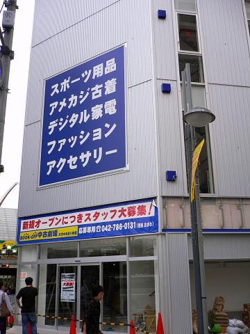 2006091601.jpg