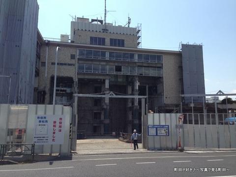 2013042773町田市役所・旧庁舎の解体工事